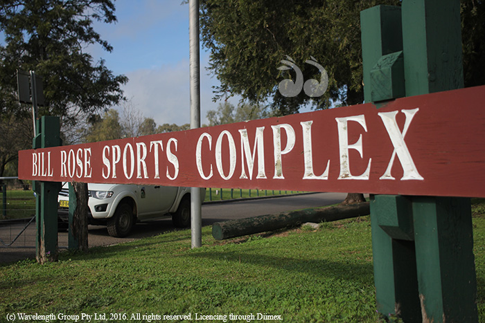 Bill Rose Sportng Complex