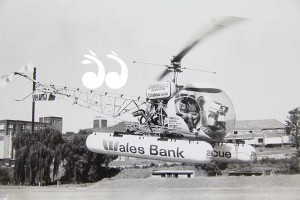 The early days of the chopper service.
